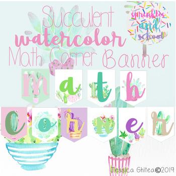 Succulent Theme Math Corner Banner
