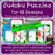 Sudoku Puzzles for All Seasons (Bonus Bundle)