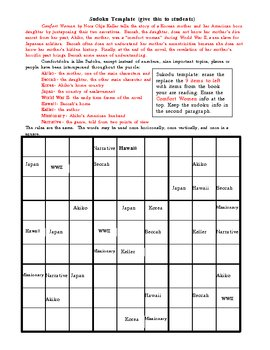 Sudoku Template - Uses words not #'s  A literary Sudoku!!