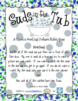 Suds in the Tub - A Short u Picture and Word Match Game