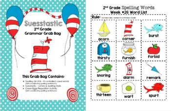 Suesstastic 2nd Grade Grammar Grab Bag #26