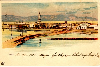 Suez Egypt - digital print of a water color postcard from 1905