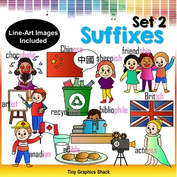 Suffix Clipart Set 2