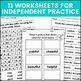 Suffix -FUL Phonics by Design Mini Unit   Suffix Activities