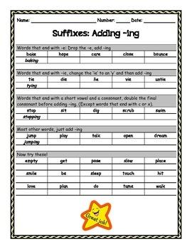 Suffix Grammar Worksheet