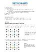 Suffix Squares-Reading Multisyllabic words BUNDLE (5 game sets!)
