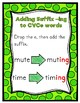 Suffix ing Activities and Printables