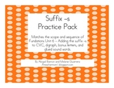 Suffix -s Practice Pack