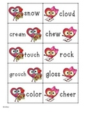 Heart Themed Suffix -y and -ful sort