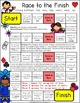 Suffixes Activities: 6 Suffixes Games
