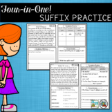 Suffixes Vocabulary Practice and Reading Comprehension Passages