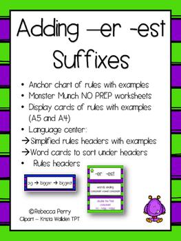 Suffixes -er -est -  Language Center - NO PREP - Resources & Worksheets!
