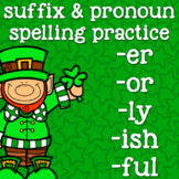 Suffixes -ly -ful -or -er -ish - Suffix Spelling - 2nd Grade - St. Patrick's Day