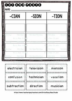Suffixes tion, sion and cian sort | Cut and Paste Worksheets