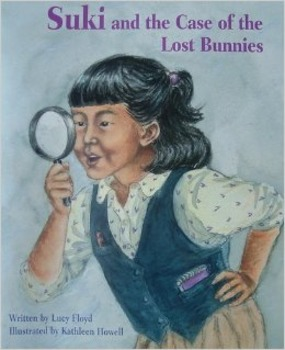 Suki and the Case of the Lost Bunnies Reading Guide (Common Core Aligned)