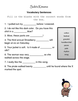 Suki's Kimono Reading Street Vocabulary