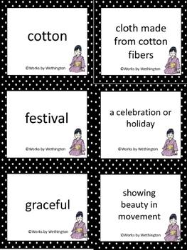 Suki's Kimono Vocabulary Cards