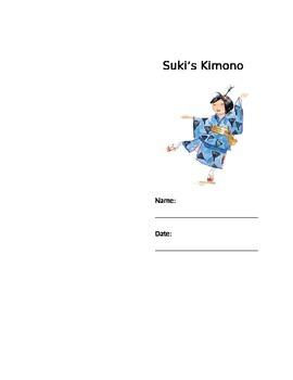 sukis kimono reading level