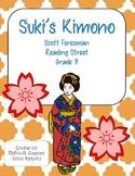 Suki's Kimono : Reading Street : Grade 3