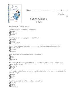 Suki's Kimono Test: Kid-friendly!