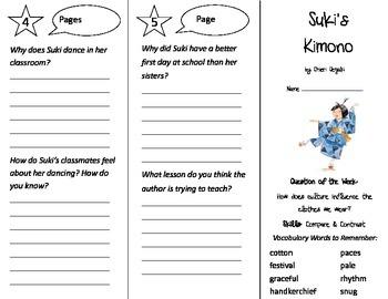 Suki's Kimono Trifold - Reading Street 3rd Grade Unit 5 Week 1