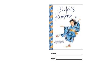 Suki's Kimono Weekly Workbook
