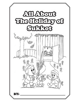 Sukkot Booklet