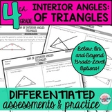 Sum of Interior Angles of Triangles Worksheets Tests 8.G.5