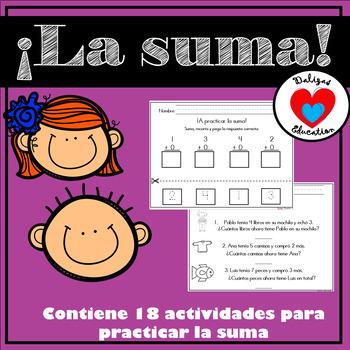 Suma | addition in spanish