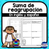 Suma de reagrupacion en ingles y espanol