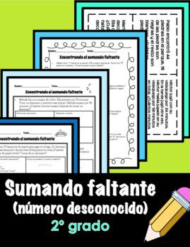 Sumando faltante de segundo grado (número desconocido)/ Spanish addition