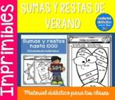 Sumas y Restas en Verano | Pack de actividades | Spanish R