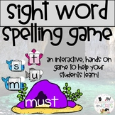 Diving for Sight Words Review Spelling Game