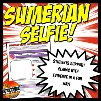 Sumerian Selfie Instagram Post Ancient Mesopotamia Leadership Activity