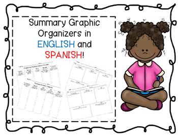 Summary Graphic Organizers in English and Spanish