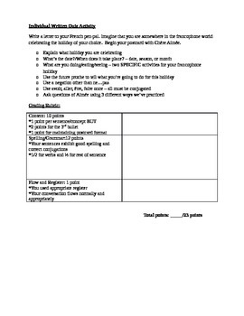 Summative Mid-Level French Assessment