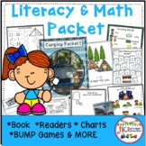 Camping Packet of Literacy and Math Activities