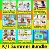Summer School Activities for Primary BUNDLE - Save $5.00!