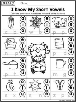 Summer 1st Grade No Prep Language Arts Worksheets
