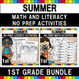 Summer 1st Grade Worksheet Bundle
