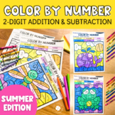Summer 2-Digit Addition and Subtraction Color by Number No Prep Printables