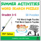 Summer Activities Puzzles Bundle - 101+ Unique Puzzles