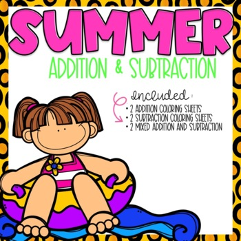 Summer Addition & Subtraction Color-By-Number