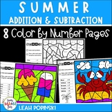 Summer - Addition and Subtraction Worksheets - Color by Number