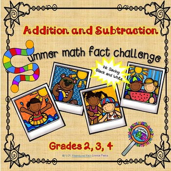 Summer Addition and Subtraction Fact Activities Bundle