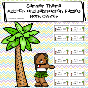 Summer Addition and Subtraction Puzzles