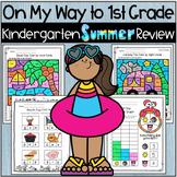 On My Way to First Grade Summer Adventures-Kindergarten Review