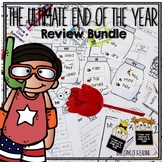 End of the Year Activities, Games, and Printables THE BUNDLE