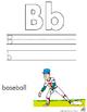 Summer Alphabet Writing Worksheets