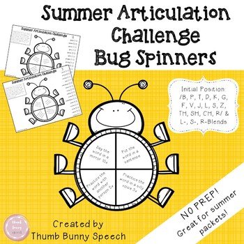 Summer Articulation Bug Spinners - No Prep!